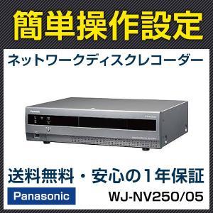 Panasonic ネットワークディスクレコーダー(WJ-N...