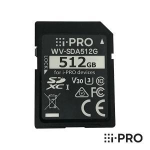 Panasonic パナソニック WV-SDA512G i-PRO機器専用SDメモリーカード(512...
