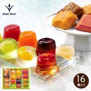 送料無料 ブールミッシュ ギフト 詰め合わせ ゼリー サマーギフト18個入  スイーツ 洋菓子 内祝...