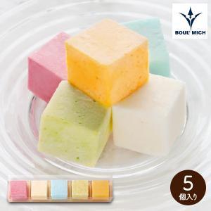 ブールミッシュ お菓子 ギモーヴ5個入り 贈り物 プレゼント 洋菓子 ギフト『常温配送』