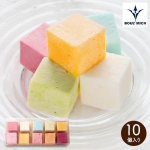 ブールミッシュ お菓子 ギモーヴ10個入り『常温配送』【洋菓子】 贈り物 プレゼント ギフト お返し