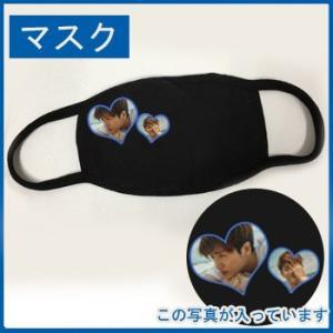 送料無料☆パクヒョンシク パク・ヒョンシク 黒マスク bmask5|bounceshop