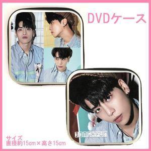 送料無料☆SHINee シャイニー ジョンヒョン JONGHYUN CD/DVDケース dvd517-1|bounceshop