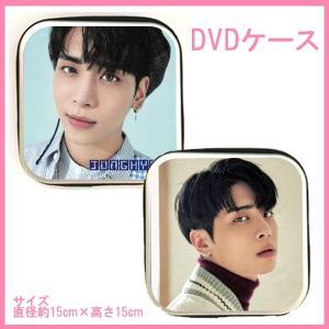 送料無料☆SHINee シャイニー ジョンヒョン JONGHYUN CD/DVDケース dvd517-2|bounceshop