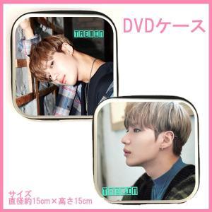 送料無料☆SHINee シャイニー テミン TAEMIN CD/DVDケース dvd517-4|bounceshop