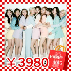 メンバー選択可☆ TWICE トゥワイス ワンス 3980円 お楽しみグッズ 福袋 韓流グッズ
