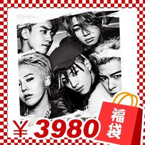 送料無料★BIGBANG ビックバン 3980円お楽しみグッ...