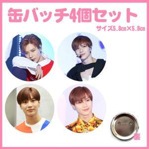 代引き不可☆送料無料★SHINee シャイニー テミン 缶バッチ4個セット おまけ写真付 kk705-2|bounceshop