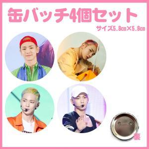 代引き不可☆送料無料★SHINee シャイニー キー key 缶バッチ4個セット おまけ写真付 kk705-3|bounceshop