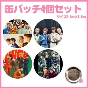 代引き不可☆送料無料★SHINee シャイニー  缶バッチ4個セット おまけ写真付 kk705-5|bounceshop