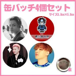代引き不可☆送料無料★ビックバン BIGBANG テヤン ソル 缶バッチ4個セット おまけ写真付 kk724-5 bounceshop