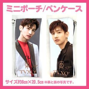 送料無料☆東方神起 TVXQ  チャンミン ミニポーチ/ペンケース minipo29-7|bounceshop