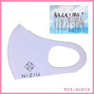 ニジュ ニジュー NiziU 洗えるマスク マスク ホワイト 韓流グッズ msk14-1