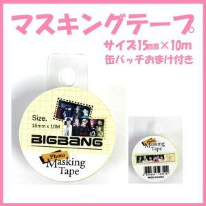 送料無料★代引き別途送料☆BIGBANG ビックバン マスキングテープ 韓流グッズ oz3 bounceshop