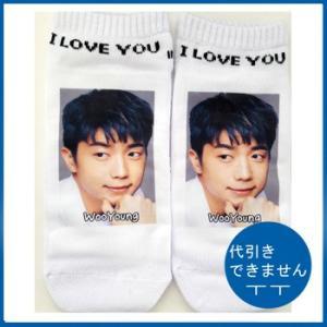 代引き不可☆送料無料★2PM  ウヨン くつ下  ソックス  靴下   socks106 bounceshop
