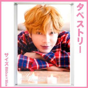 送料無料★超新星 YOONHAK ユナク タペストリー tape08-7|bounceshop