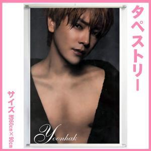 送料無料★超新星 YOONHAK ユナク タペストリー tape08-9|bounceshop