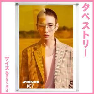 送料無料★SHINee シャイニー キー 大型  タペストリー tape921-2|bounceshop