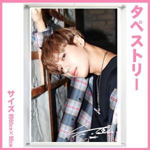 送料無料★SHINee シャイニー テミン 大型  タペストリー tape921-4|bounceshop