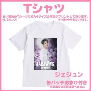 送料無料★代引き別途送料追加☆JYJ ジェジュン Tシャツ T-シャツ オマケ付き  ts2-1|bounceshop