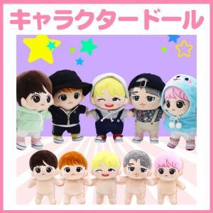 タイプ選択可☆キャラクタードール 20cmドール K-POPアイドル カスタマイズできる人形 wt1