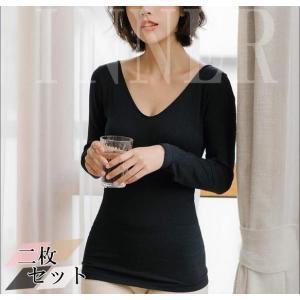 発熱 インナーシャツ 深め 響かない 引き締め設計 防寒 あったかアイテム 部屋着 インナー ヒート 肌着 防寒対策 ストレッチ bouquet-de-coton