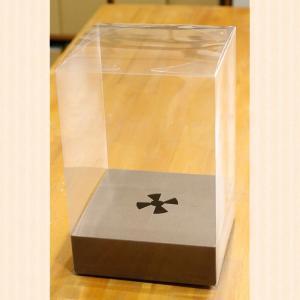 アレンジ用クリアケース(クリアボックス) LLサイズ