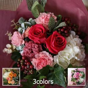 結婚式の贈呈用花束に。華やかな色合いの花束です。  サイズ:直径約30cm、高さ約30cm  ■材料...