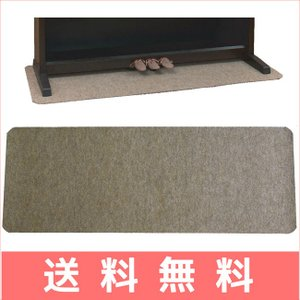 電子ピアノ用 防音マット 防音絨毯 敷きマット カーペット DP-FR 甲南
