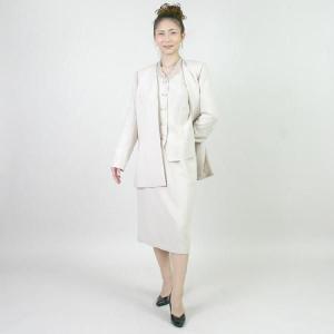 スーツ フォーマルドレス 卒業 入園 カラーフォーマルドレス ベージュ 11号 レディース|bourree