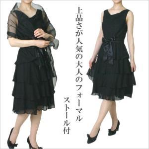 ティアードフリルスカート パーティードレス ショートドレス 結婚式 ブライダル 2次会 レディース|bourree