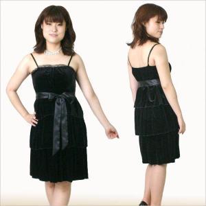 ベルベットショートドレス 結婚式 ブライダル 2次会 ティアードスカートのフォーマルパーティードレス レディース|bourree