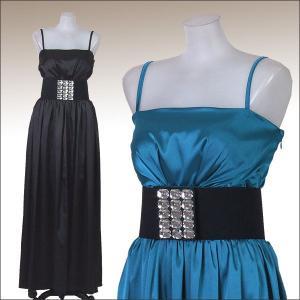 ロングドレス/大きいサイズ/結婚式 ブライダル 2次会/ビジューベルト付パーティードレス レディース|bourree