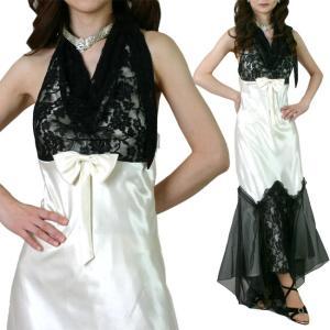 訳あり わけあり ロングドレス ホルターネックドレス オフホワイト レディース|bourree