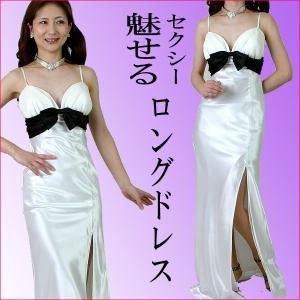 ロングドレス/結婚式 ブライダル 2次会 パーティードレス イブニングドレス 白 レディース|bourree