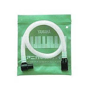 YAMAHA鍵盤ハーモニカ ヤマハピアニカ 卓奏用唄口 ジャバラ PTP-32D bourree