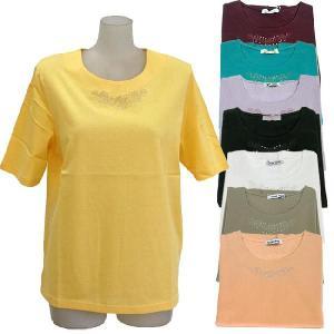 Tシャツ シルケット加工綿100%Tシャツ ジャケットのインナーに ダンスの練習着にも|bourree