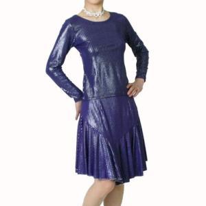 光沢伸縮ニット素材のダンス用Tシャツとスカートのセット アンサンブル 紫|bourree