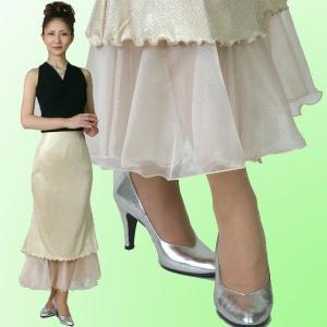 スカート 舞台ステージ衣装 ダンス衣装 マーメイドタイプスカート|bourree