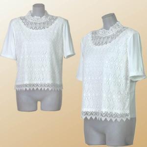 社交ダンス ダンスシャツ ホワイト|bourree