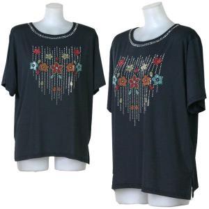 スパンコール Tシャツ 社交ダンス・ダンスシャツ 黒 ブラック|bourree