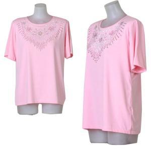 スパンコール Tシャツ 社交ダンス・ダンスシャツ ピンク|bourree