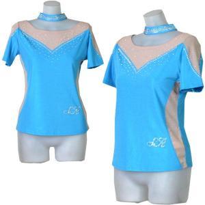 社交ダンス ダンスシャツ ブルー わけありアウトレット bourree