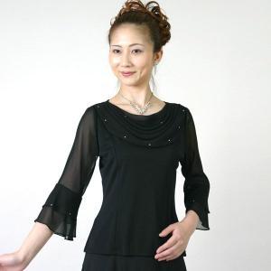 コーラスブラウス コーラス衣装 合唱衣装(9号〜15号) 黒 シフォンドレープ|bourree