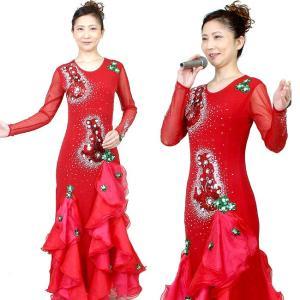 ロングドレス カラオケドレス ダンス衣装 ステージ衣装 赤|bourree