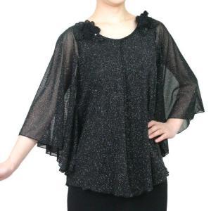 コーラスブラウス ラメニット コーラス衣装 合唱衣装 マント風 黒|bourree