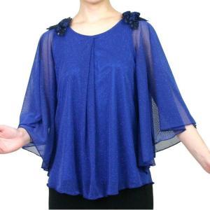 コーラスブラウス ラメニット コーラス衣装 合唱衣装 マント風 ネイビー|bourree