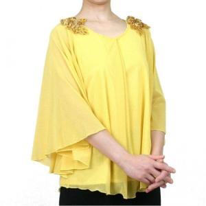 コーラスブラウス ラメニット コーラス衣装 合唱衣装 マント風 黄色|bourree