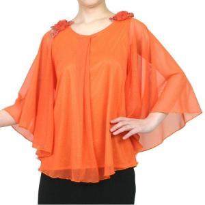 コーラスブラウス ラメニット コーラス衣装 合唱衣装 マント風 オレンジ|bourree