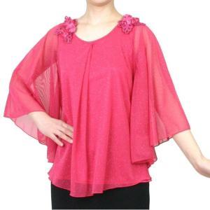 コーラスブラウス ラメニット コーラス衣装 合唱衣装 マント風 ピンク|bourree
